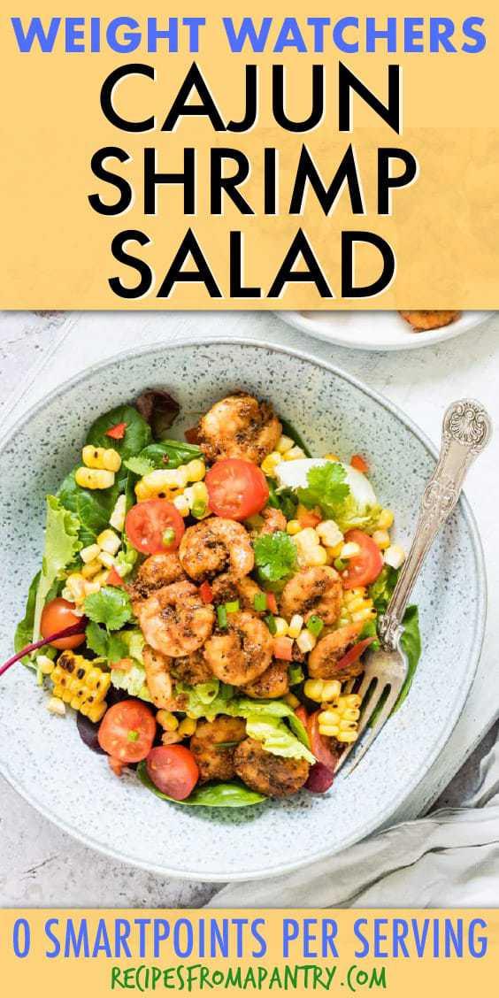 weight watchers cajun shrimp salad