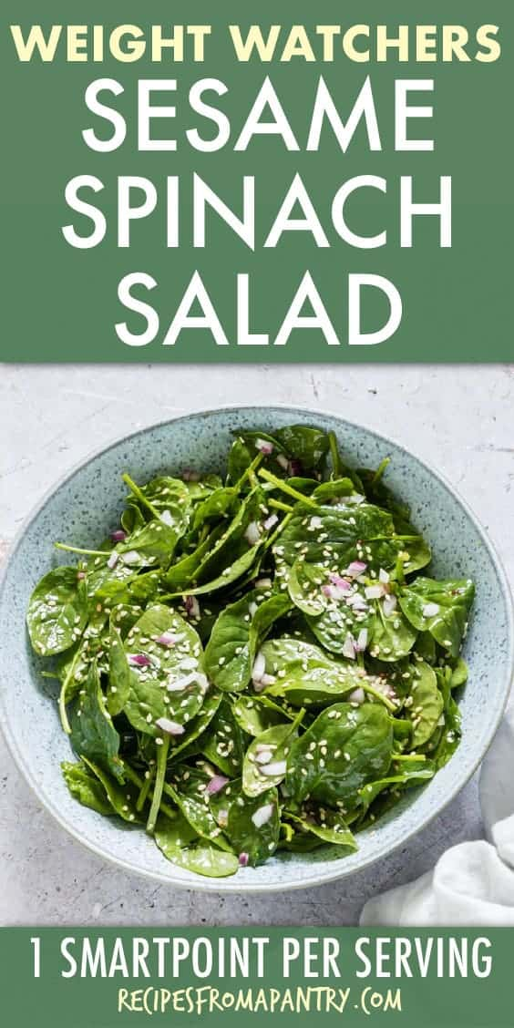 weight watchers sesame spinach salad